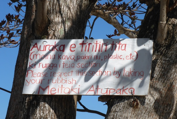 Thank you sign at Vaipae, Aitutaki